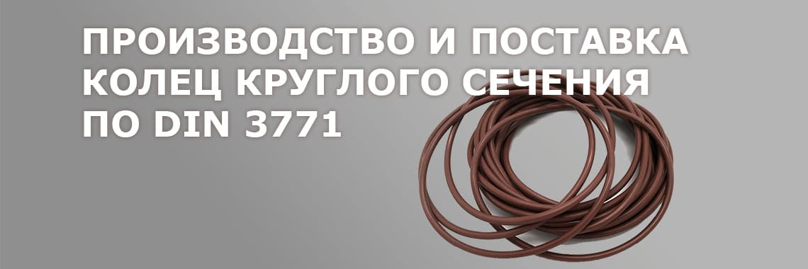 Кольца по импортным типоразмерам
